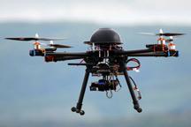 Photographie aérienne & drones
